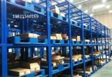 重型仓储货架0001